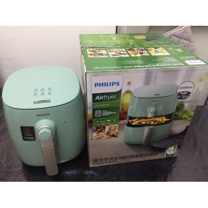 Philips Airfryer (HD9723) – Desert Green